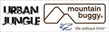 mountain-buggy-gmunden-voecklabruck-wels