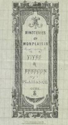 Moulin de Plaisance du Gers