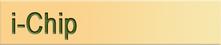 Elektrosmog Esmog E-Smog Gesundheits Campus Luzern Osmosewasser test WLAN Router WIFI Motorrad KaffeemaschineHotell Gasthof Wellness LED-Chip Computer Bildschirm Fabrikhallen Richtstrahlantenne Satellitenschüssel IPad LAptop TV Gerät Stereoanlage Car-Conv