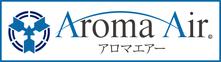 矢留工業株式会社 アロマエアー事業部
