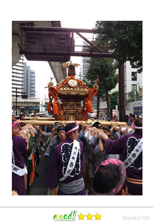 ろくさん: 新宿 十二社熊野神社例大祭