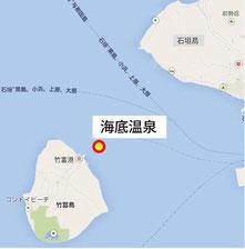 googleマップより (https://www.google.co.jp/