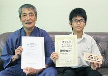 検定試験に合格した屋比久大翔君(右)と上勢頭芳徳さん=18日午後、ICT文化ホール