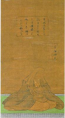 恵信尼画像(全体)