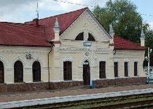 Ж/д   станция     МАЛИН
