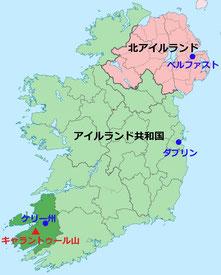 アイルランド ケリー州 地図