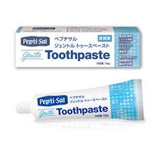 八戸 ドライマウス 口臭 口腔乾燥 口が渇く 歯科 専門医 シェーグレン症候群