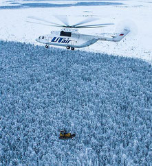 UTair is Russia's largest operator of helicopters