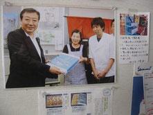 野田総理(当時)との記念写真