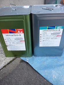 屋根の密着プライマーに使用した、日本特殊塗料 2液形エポラマイルドプライマーA液とB液。