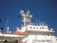 塩釜港に停泊する「くりこま」