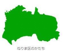 練馬区は山口県に似ている