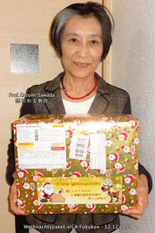 Japan-Hilfsprojekt »Von Herz zu Herz«, Karate Erlach