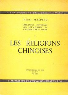Couverture. Henri Maspero (1883-1945) : Comment le bouddhisme s'est introduit en Chine. — Mélanges posthumes sur les religions et l'histoire de la Chine, Bibliothèque de diffusion du Musée Guimet, Paris, 1950, volume I, pages 195-211.
