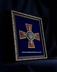 Эмблема Воздушных сил Украины