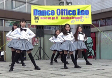 Dance Office   Leo