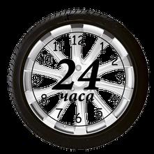 Шиномонтаж Одесса цены, Шиномонтаж Одесса Круглосуточно, 24 часа, Выездной Шиномонтаж Одесса, Шиномонтаж на Выезд Одесса