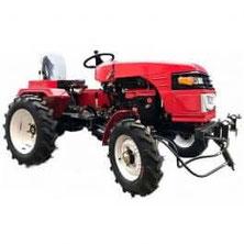 Forte 161EL-HT LUX Tractor