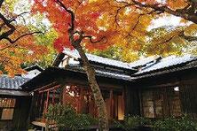 老欅荘の紅葉