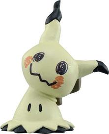 Mimikyu Pokemon Figur zum Kaufen