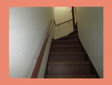 階段まわり施工例