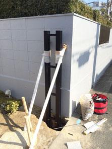 看板の設置も、直接木板を地面に埋め込むわけではなく、しっかりとした支柱をコンクリで建植して、木板看板を取付ます。