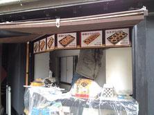 いなり寿司屋さんのスタンド看板