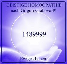 Ewiges Leben, 1489999, Sphäre, GEISTIGE HOMÖOPATHIE nach Grigori Grabovoi®