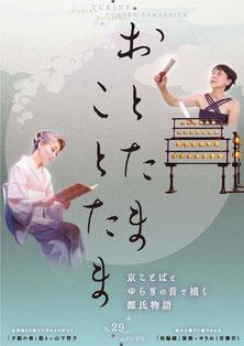 ゆうど 源氏物語 夕顔