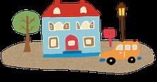 株式会社フォースターFourStar 西宮・神戸の不動産ならお任せ下さい。きっと見つかります、輝くお家。フリーダイヤル0120-17-1518 〒662-0854西宮市櫨塚町3-12 TEL0798-81-3923 FAX0798-81-3922