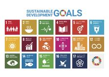 誰一人取り残さない-SDGs