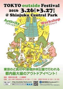 xola, livepaint, tokyo, outside, festival, 2016, art, artwork