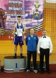 Максим Пакулин  и Александр Чуйко (в центре)