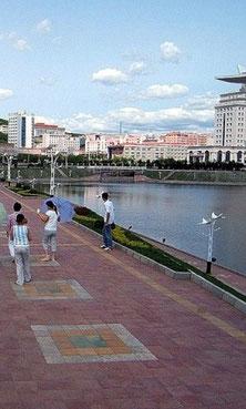 город Уссурийск