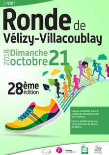 Ronde de Vélizy-Villacoublay 2018 - 28ème édition.