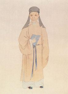 histoire de la pensée chinoise : interne-externe