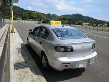 静岡県中部運転免許センターおわりに