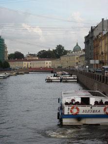 Moikya Canal