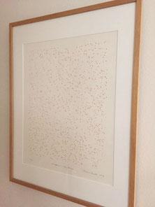 名前の由来になった田中智美の作品『立ち現れるーNew Positions』