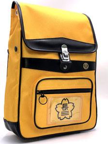 ランリック 大型サイズ 黄色 クッション付ベルト