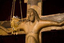 Фотографии Животворящего Креста