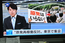 NHKも度々報道