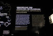 Ermordung der jüdischen Bevölkerung. Ausstellung im Museum Karlshorst.