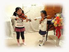 横浜市青葉区青葉台桜台バイオリン・ビオラ教室子供 5歳~小学生のレッスン画像