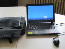 Laptops zum Ausleihen für LehrerInnen für den Unterricht