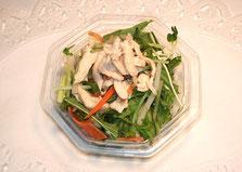 8品目のサラダ