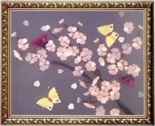 花<さくら>