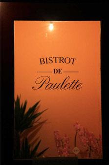 bistror paulette ビストロ ポーレット入口
