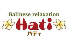 川辺町のリラクゼーションサロン「Hati」ロゴ