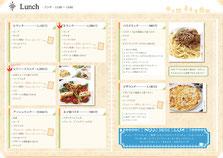 関市の洋食屋さん「ACHE」メニュー